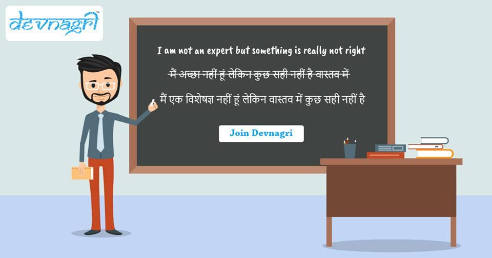 Punjabi) Top Translation Companies in India - How Regional Language