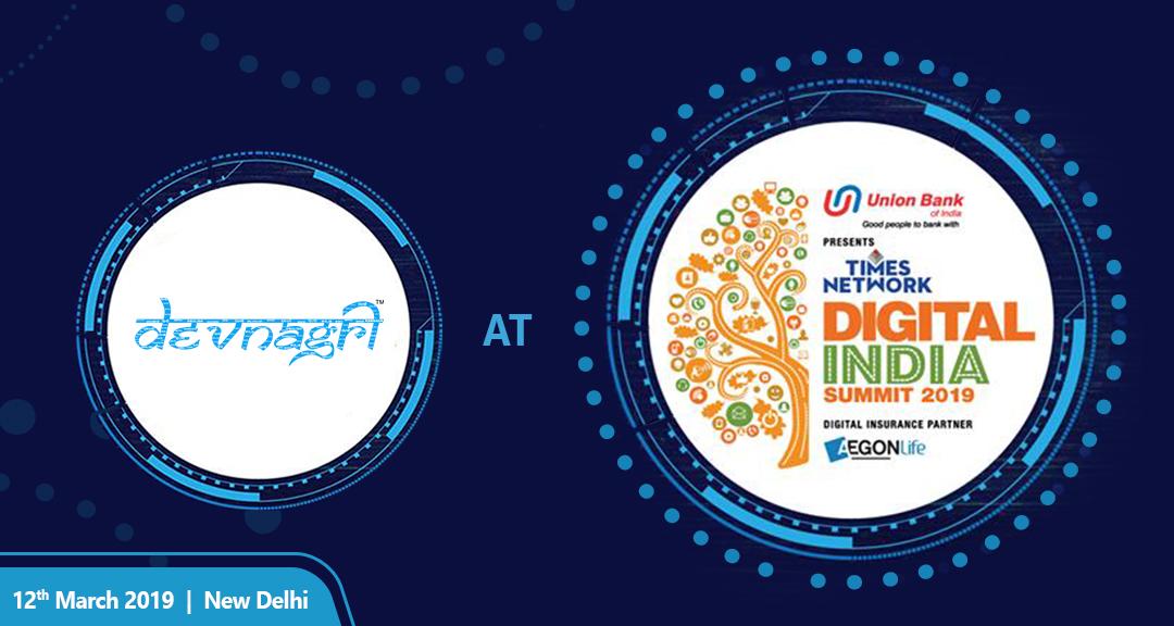 5th Digital India Summit 2019-2020, Times Network Digital India Summit
