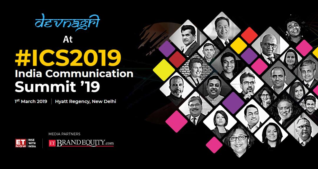 India Communication Summit 2019