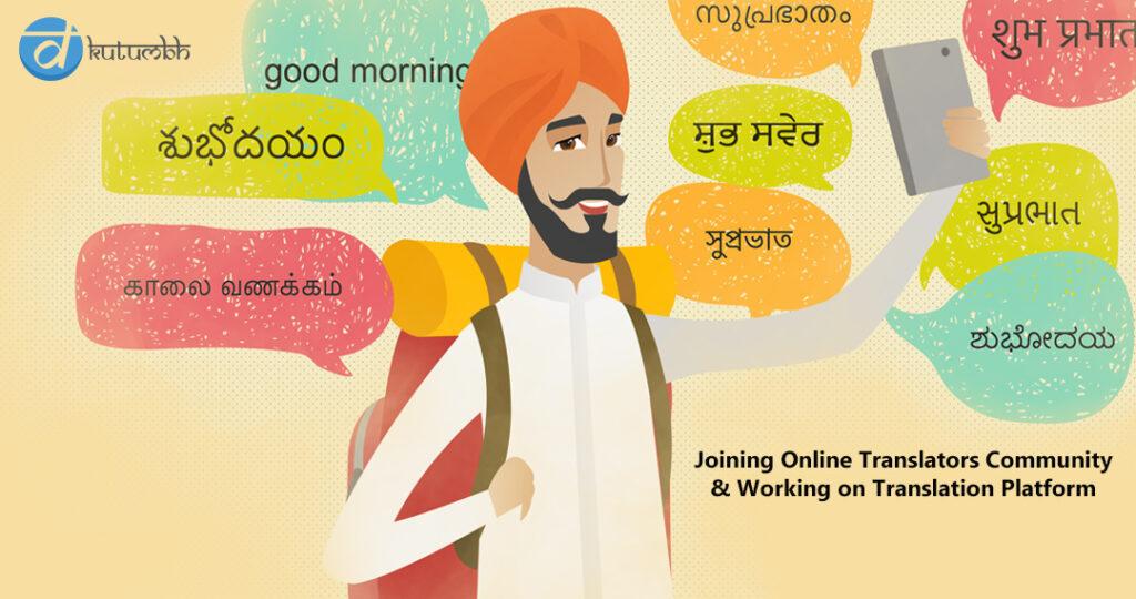 Online Translators Community