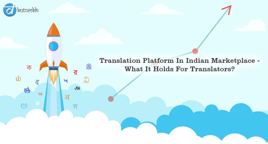 Translation Marketplace