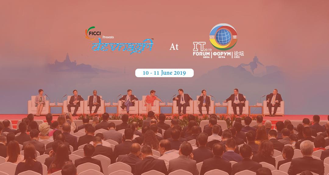 BRICS XI International IT Forum Russia 2019
