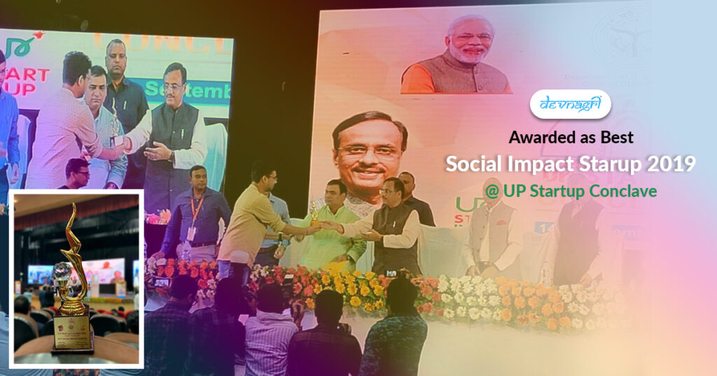 UP Startup Conclave 2019