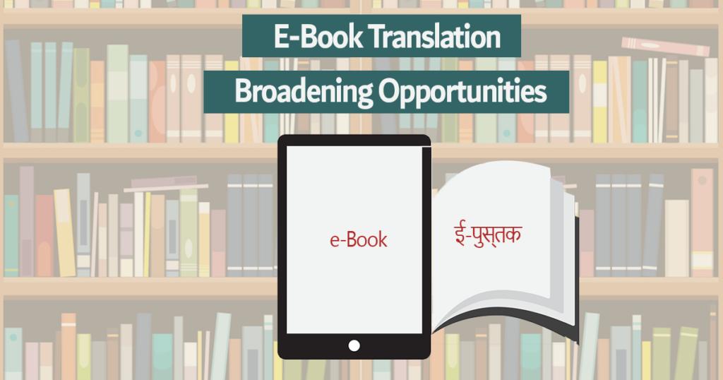 Ebook translation