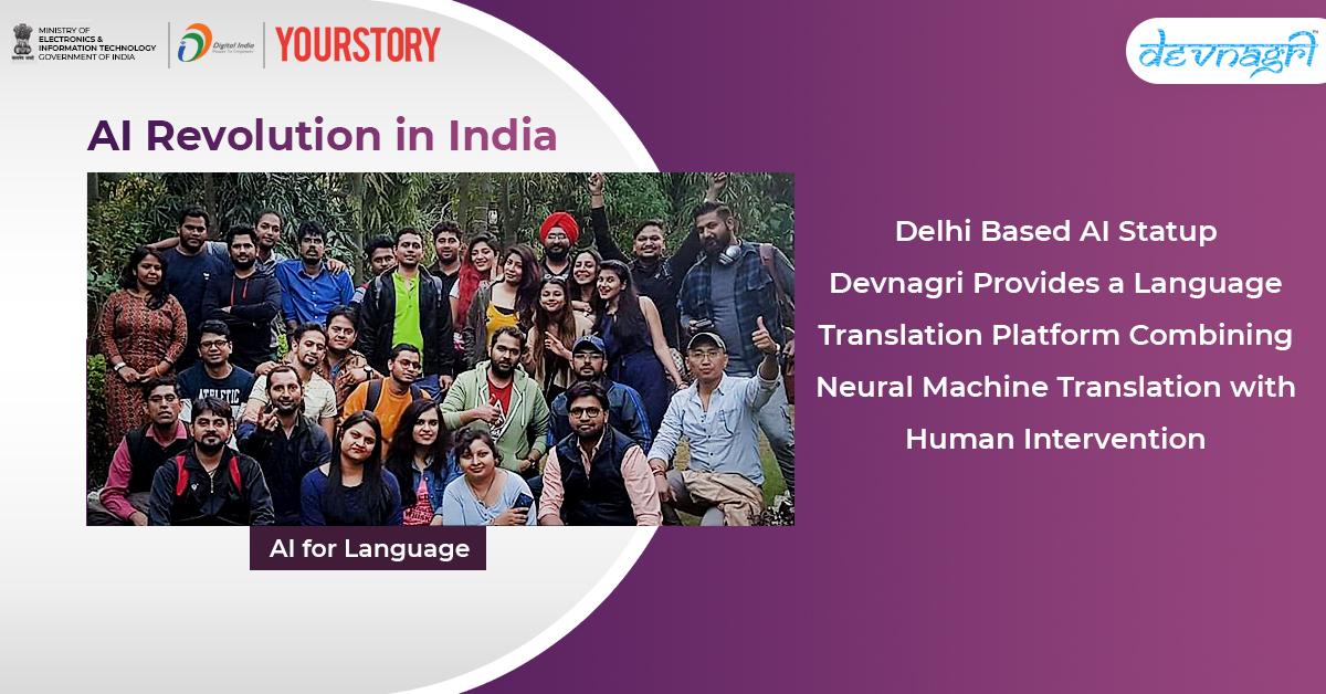AI Revolution in India