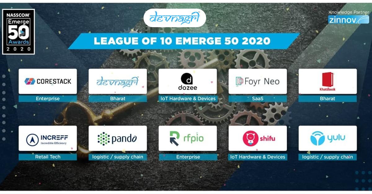 Emerge 50 league of 10