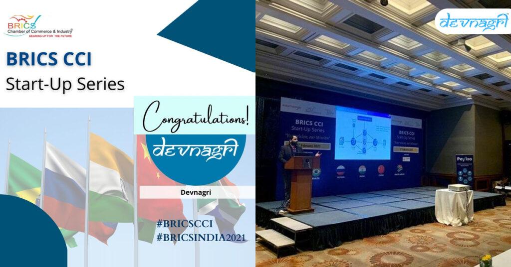 BRICS CCI Start-Up Series