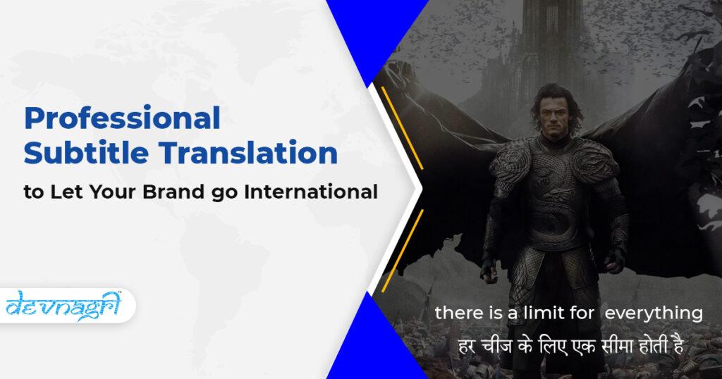 Subtitle Translation