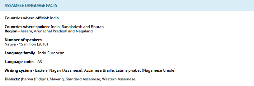Assamese Language