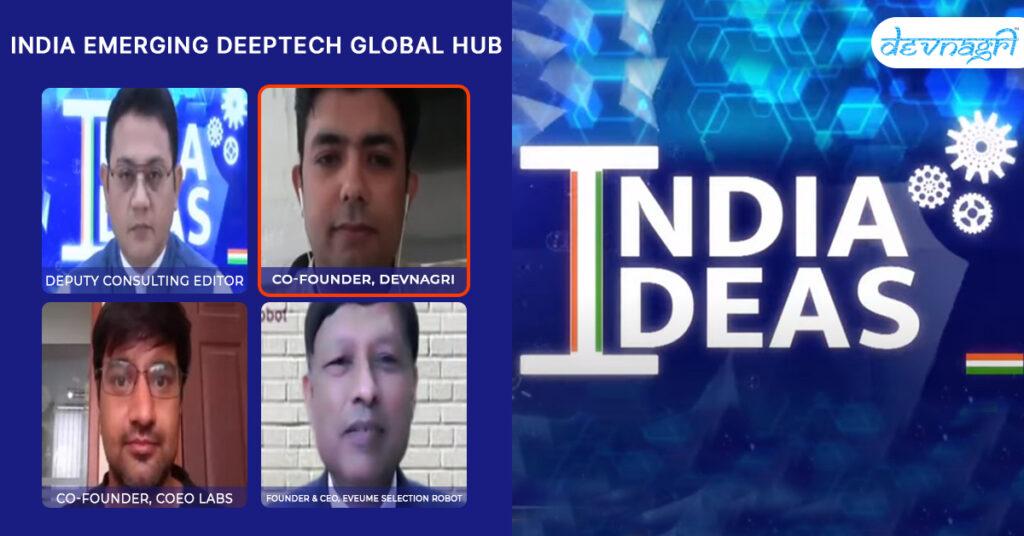 India Emerging Deep Tech Global Hub