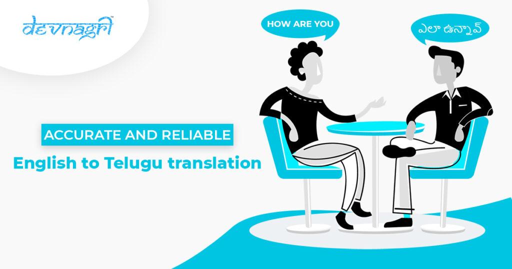 English to Telugu Translation