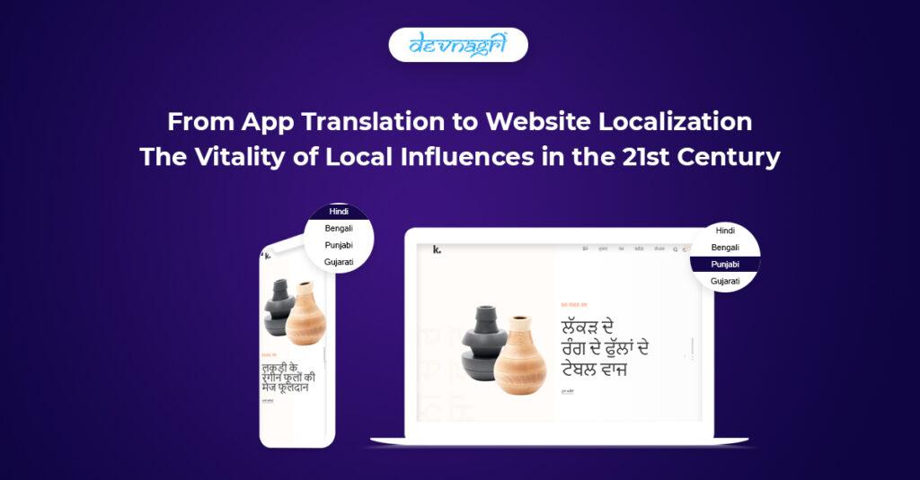 App Translation