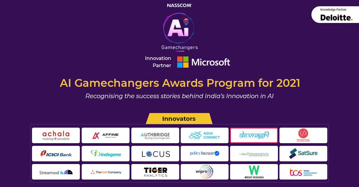 NASSCOM AI Innovators