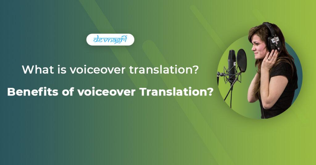 voice over translaiton