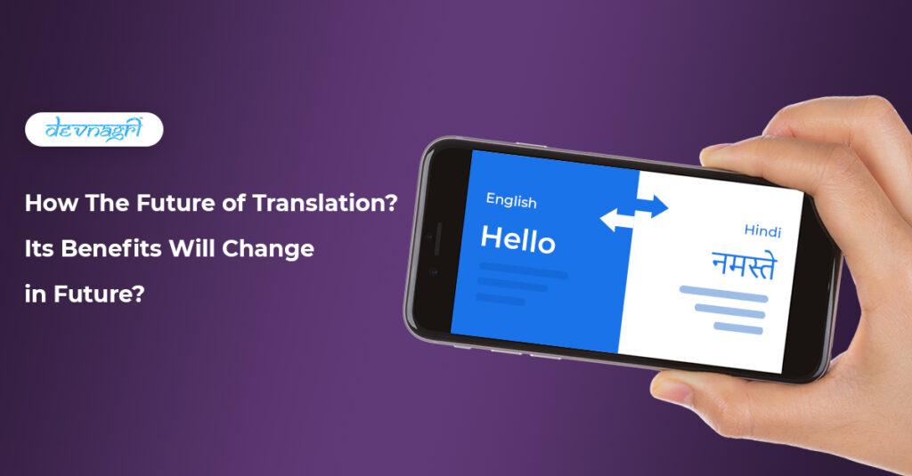 future of translation