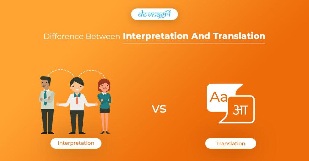 difference between interpretation and translation